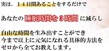 Ci091201155619.jpg